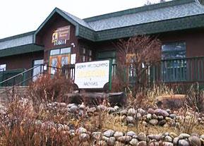 Jasper Yellowhead Museum